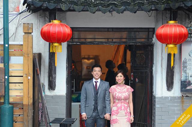 china_engagement