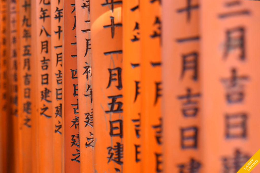 japan_language