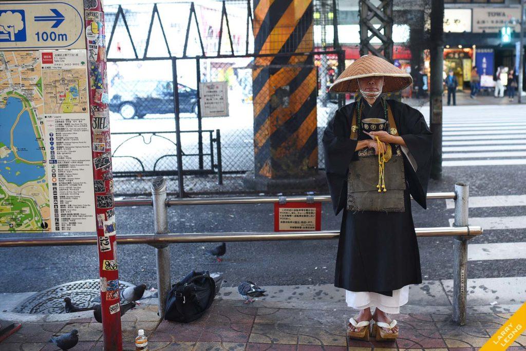 japan_ninja travel