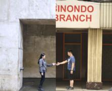 Aaron & Mara's Long Distance Relationship